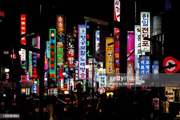 Busan street signs at night