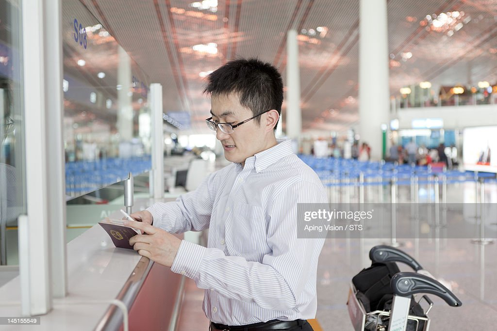business man in the airport : Stock Photo