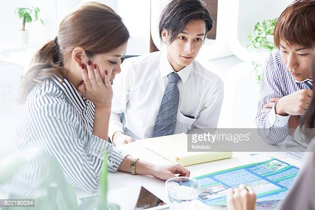 Business people meeting at a fashionable office