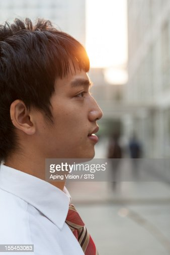Businessman in office area outdoor : Stock Photo