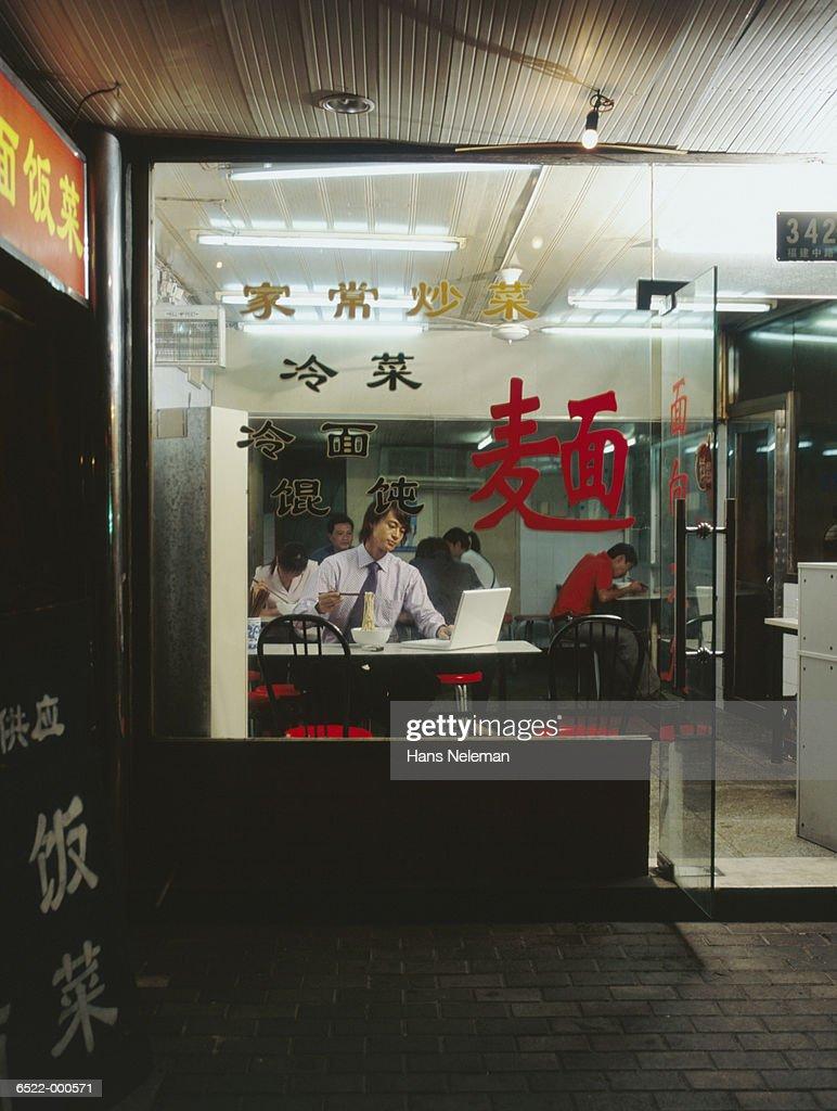 Businessman in Restaurant : Stock Photo