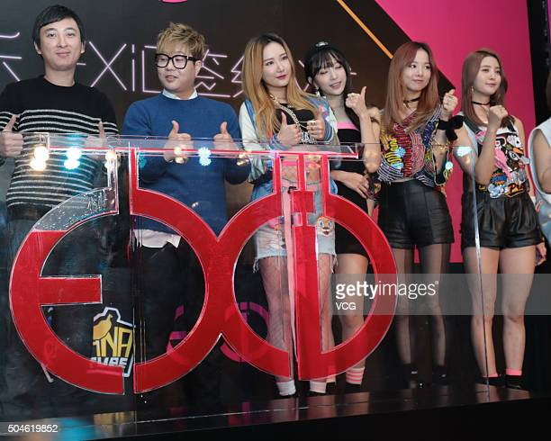 Businessman Wang Sicong son of Wang Jianlin who is the Chairman of the Dalian Wanda Group and South Korean girl group EXID attend the signing...