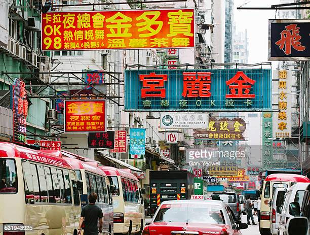 Busy street full of neon signs in Mong Kok