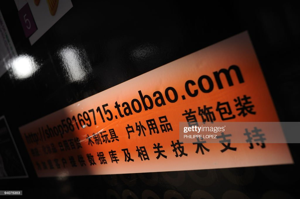 STORY by D'Arcy Doran In this picture taken on October 21, 2009, a sign is displayed outside a classroom from where students run an online Taobao shop at the Industrial and Commercial College in Yiwu. At Yiwu Industrial and Commercial College a quarter of the 8,800-strong student body operate online Taobao shops, sometimes with more than a dozen employees as they leverage the city�s position as the world�s largest small goods market.
