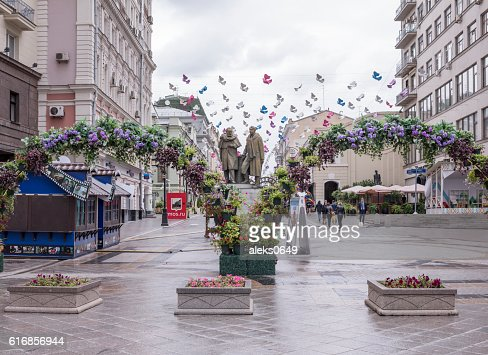By Kamergersky lane walk pedestrians : Stock Photo