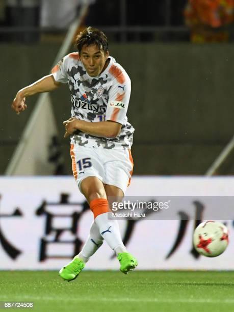 Byeon Jun Byum of Shimizu SPulse in action during the JLeague Levain Cup Group A match between Omiya Ardija and Shimizu SPulse at NACK 5 Stadium...