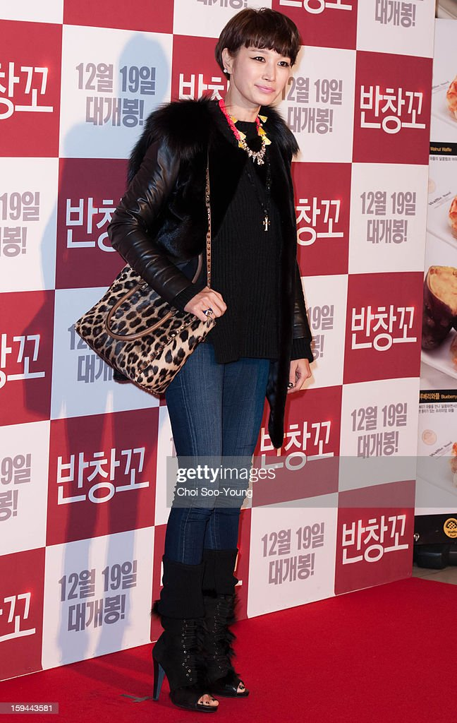 Byeon Jung-Su attends the 'Love 911' VIP Press Screening at Grand Peace Palace on December 11, 2012 in Seoul, South Korea.