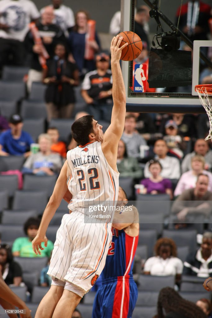 Byron Mullens #22 of the Charlotte Bobcats dunks against the Detroit Pistons at the Time Warner Cable Arena on April 12, 2012 in Charlotte, North Carolina.
