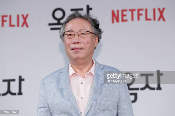 Byun HeeBong attends the 'Okja' press conference on June 14 2017 in Seoul South Korea