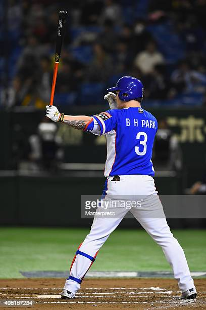 Byungho Park of South Korea bats in the top half of the sixth inning during the WBSC Premier 12 final match between South Korea and the United States...