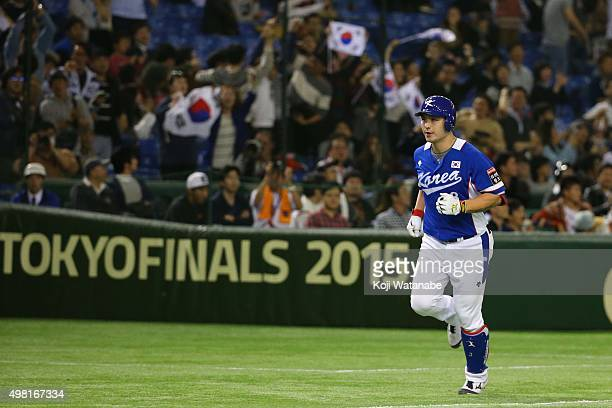 Byungho Park of South Korea celebrates after hitting a threerun homerun in the top half of the fourth inningduring the WBSC Premier 12 final match...
