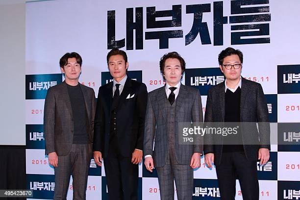 Byunghun Lee Seungwoo Cho and Yunshik Baek promote for their new movie Inside Man on 02th November 2015 in Seoul South Korea