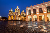 Cabildo and Cordoba Cathedral at night - Cordoba, Argentina