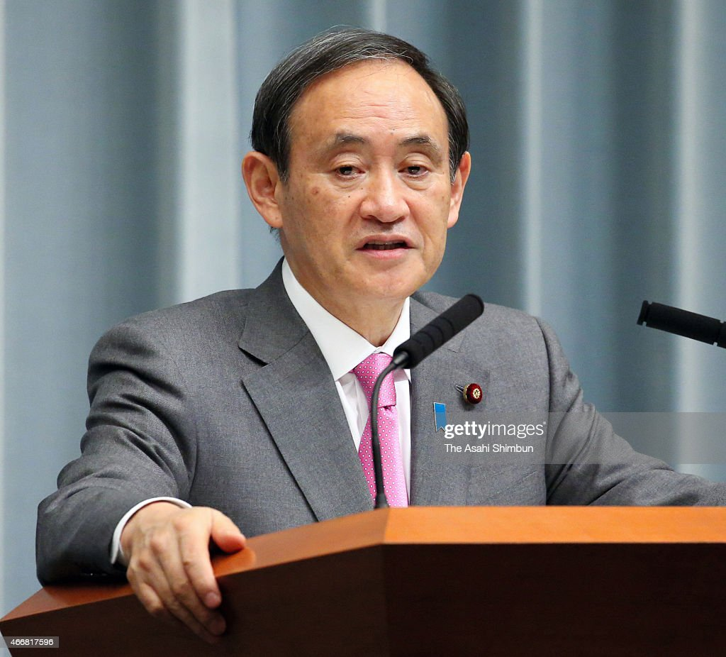 Cabinet Chief Secretary <a gi-track='captionPersonalityLinkClicked' href=/galleries/search?phrase=Yoshihide+Suga&family=editorial&specificpeople=3868279 ng-click='$event.stopPropagation()'>Yoshihide Suga</a> speaks during a press conference at Prime Minister Shinzo Abe's official residence on March 19, 2015 in Tokyo, Japan. Japanese government confirmed that three nationals were killed during the terrorist attack at a museum in Tunisia.
