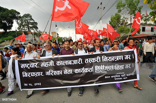 Cadres of Communist Party of Nepal Maoist during a protest rally to pressurize against the Government of Nepal for Black marketing corruption Price...
