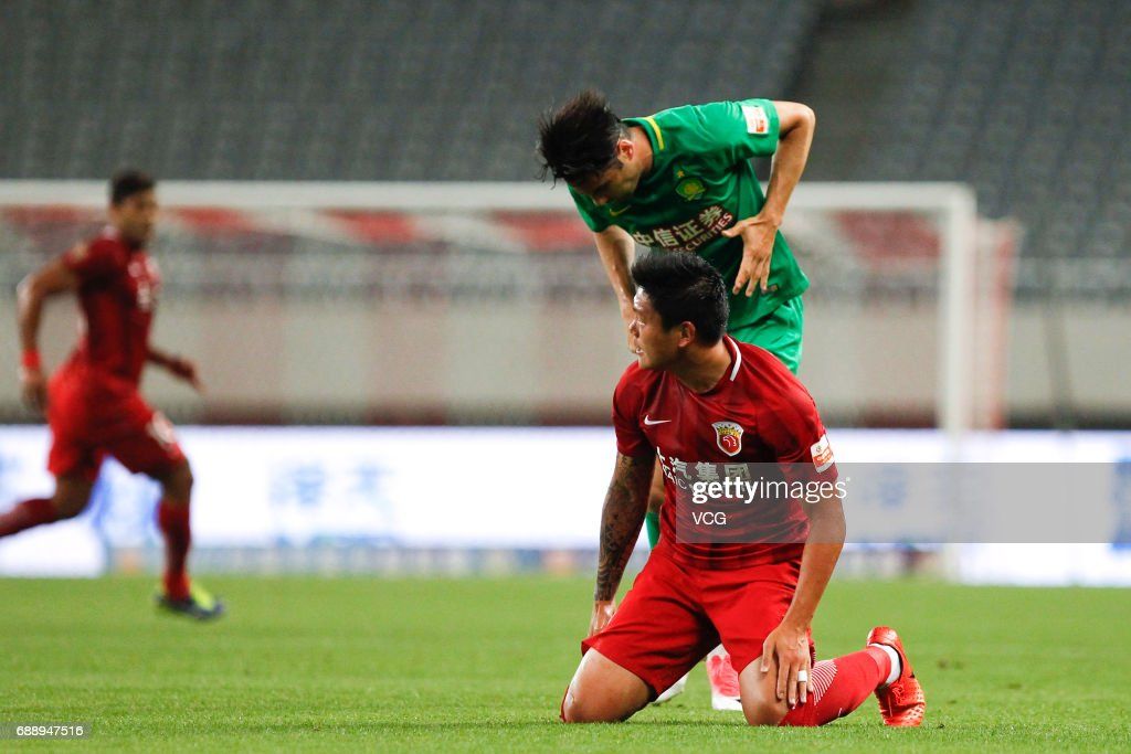 Shanghai SIPG v Beijing Guoan - Chinese Super League