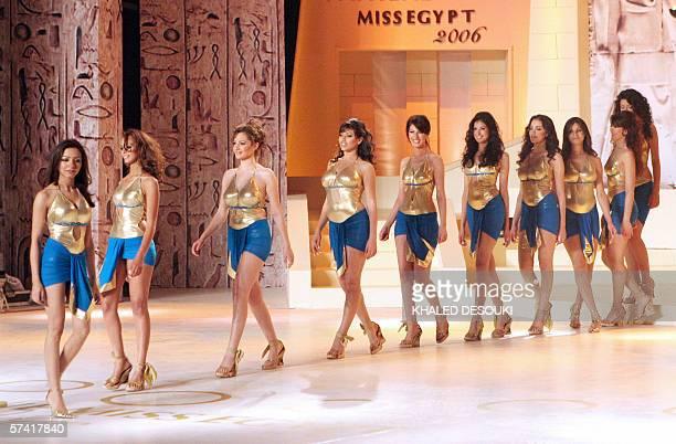 Miss Égypte Photos et images de collection | Getty Images