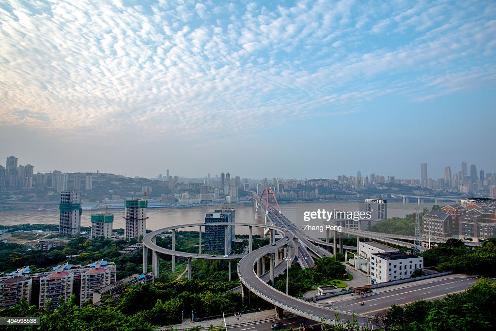 Caiyuanba bridge in Chongqing With a growth rate of 11 percent the municipality of Chongqing has topped China's GDP list for the first three quarters...