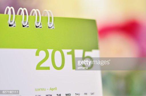 calendar of 2015 : Stock Photo
