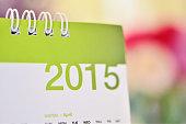 calendar of 2015calendar of 2015