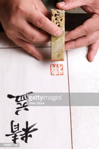 Calligrapher holding a stamp : Stock Photo