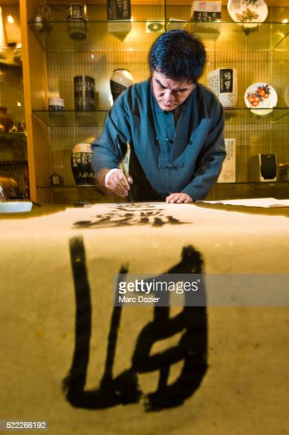 Calligrapher in Taiwan
