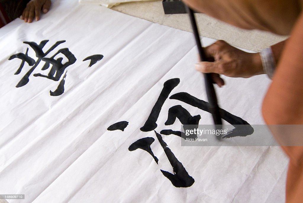 Calligrapher.