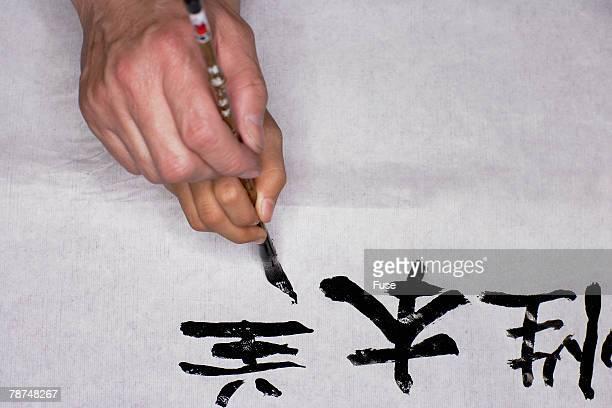Calligrapher Teaching Girl