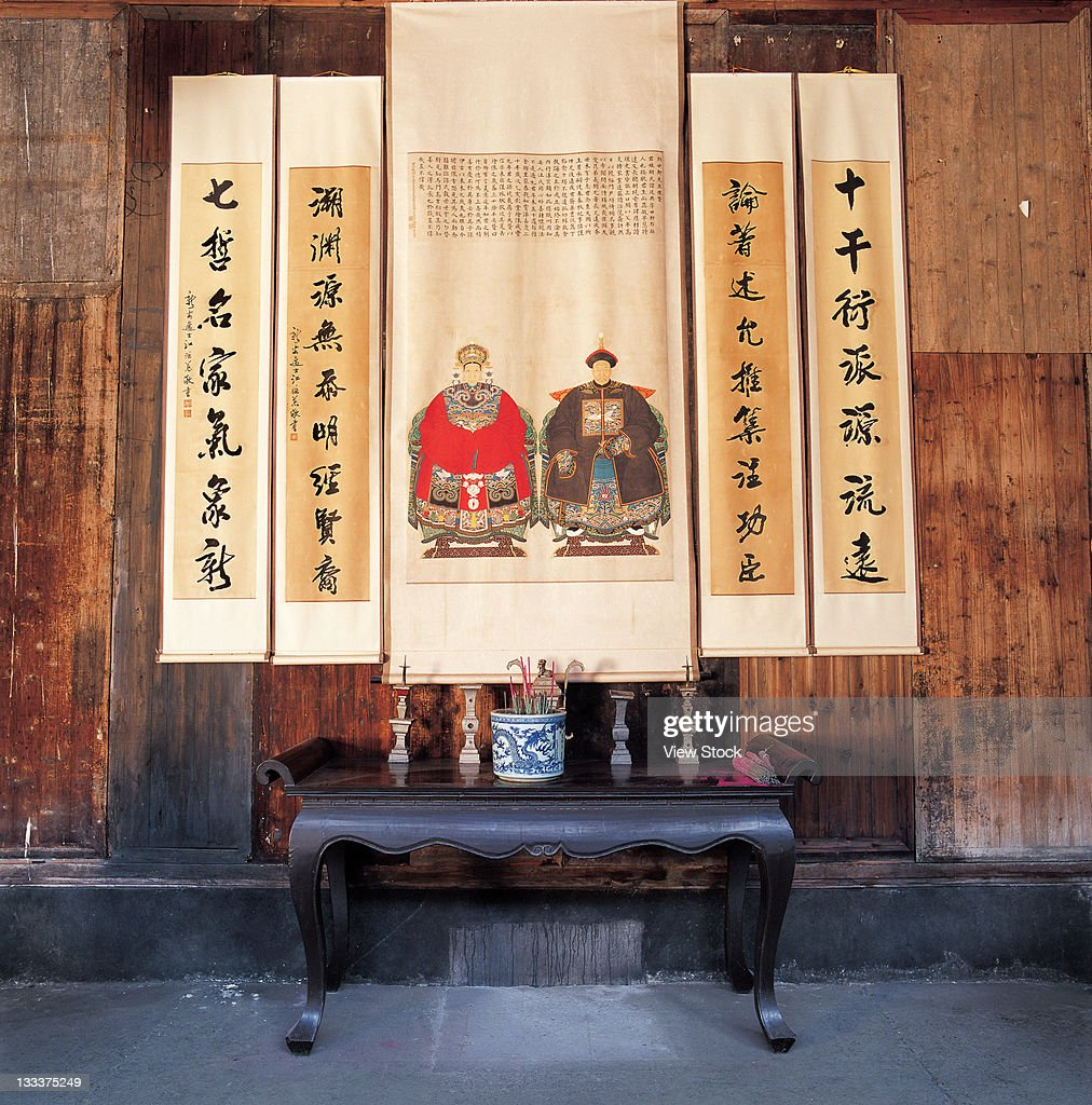 Calligraphy And Painting,Indoors,China : Stock Photo