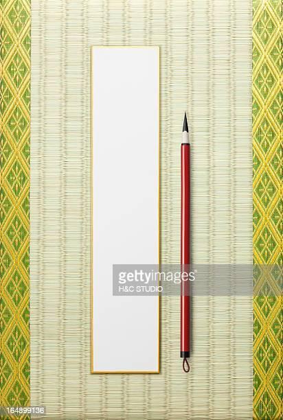 Calligraphy Brush on TATAMI Mat