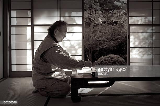 Calligraphie au Japon