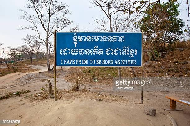 Cambodia, Preah Vihear temple