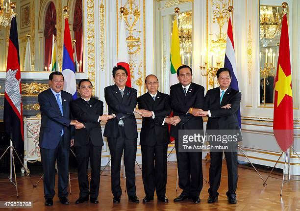 Cambodian Prime Minister Hun Sen Laotian Prime Minister Thongsing Thammavong Japanese Prime Minister Shinzo Abe Myanmar President Thein Sein Thai...