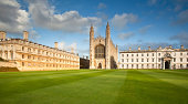 looking across  the great lawn to  Kings College Chapel