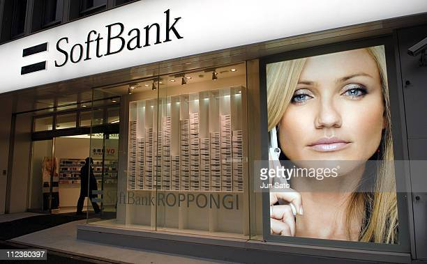 Cameron Diaz during Cameron Diaz Appears in SoftBank Mobile Advertisements and Signage in Japan at Tokyo in Tokyo Japan