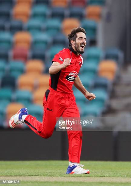 Cameron Valente of the Redbacks celebrates taking the wicket of Travis Dean of the Bushrangers during the JLT One Day Cup match between South...