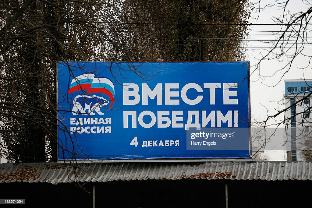 A campaign billboard for the party 'United Russia' reads 'Together we will be victorious' on November 19, 2011 in Krasnodar, Russia. On December 4 Russia will hold it's parliamentary elections. Krasnodar is one of thirteen cities proposed as a host city as Russia prepares to host the 2018 FIFA World Cup.