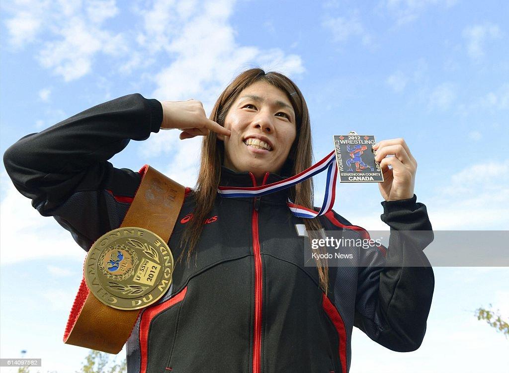 Yoshida after unprecedented win : News Photo