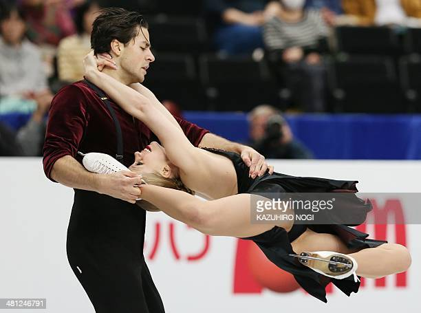 Canada's Kaitlyn Weaver and Andrew Poje perform during the ice dance free dance competition at the world figure skating championships in Saitama on...