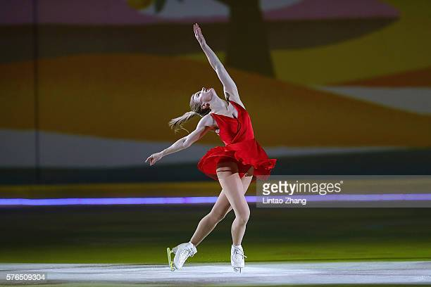 Canadian figure skater Joannie Rochette performs during the 2016 'Amazing on Ice' at Capital Indoor Stadium on July 15 2016 in Beijing China