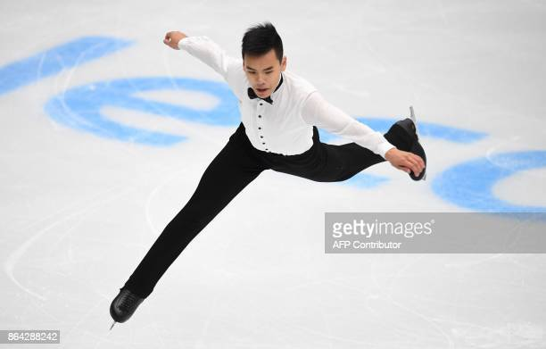 Canadian figure skater Nam Nguyen competes during the senior Men short program at the ISU Grand Prix Rostelecom Cup in Moscow on October 21 2017 /...