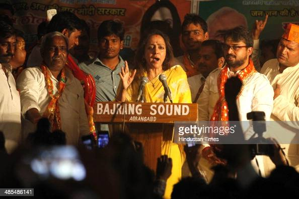 BJP candidate from Mathura Hema Malini addressing an election campaign rally on April 18 2014 in Mathura India