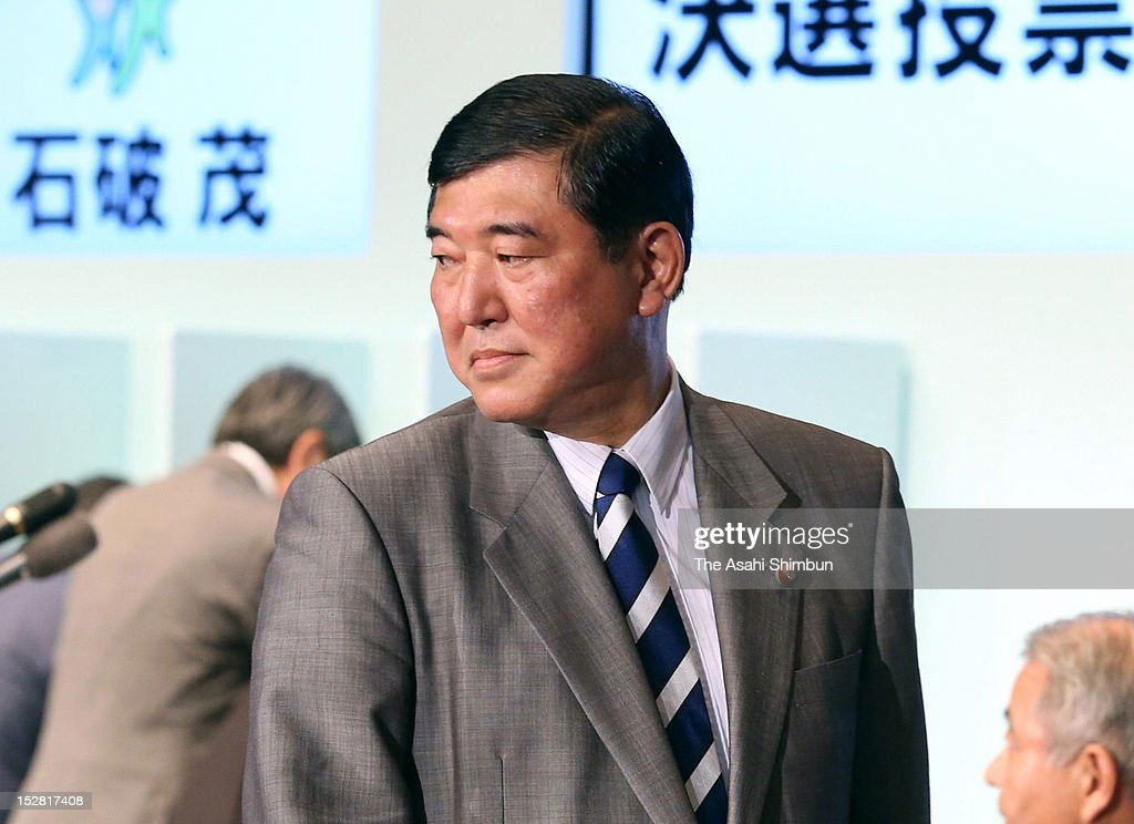 Candidate <a gi-track='captionPersonalityLinkClicked' href=/galleries/search?phrase=Shigeru+Ishiba&family=editorial&specificpeople=2921096 ng-click='$event.stopPropagation()'>Shigeru Ishiba</a> is seen during the LDP Presidential election at their headquarters on September 26, 2012 in Tokyo, Japan. The former Prime Minister won a historic run-off to lead the main opposition LDP a second time, beating former party policy chief <a gi-track='captionPersonalityLinkClicked' href=/galleries/search?phrase=Shigeru+Ishiba&family=editorial&specificpeople=2921096 ng-click='$event.stopPropagation()'>Shigeru Ishiba</a>, who had won the first round of voting.