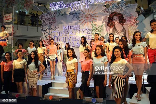 Thailand transexual pageant mmmmmmmmmmmmmmmmmmmmmmmmmmmmmmmmmm sexy