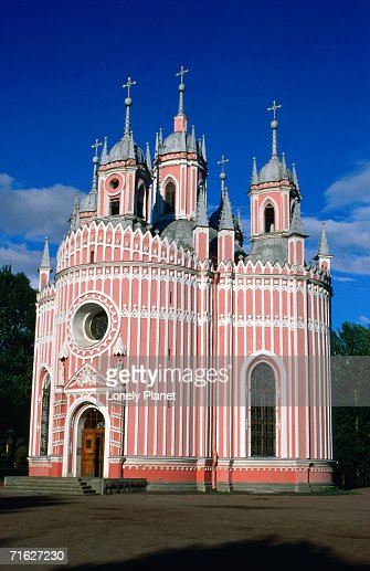 Candy stripes of Chesma Church, St Petersburg, Russia : Stock Photo