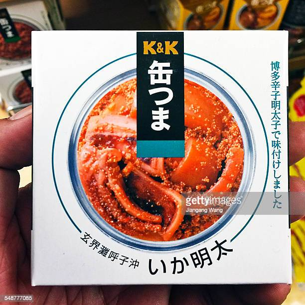 Canned squid Mentaiko flavored squid