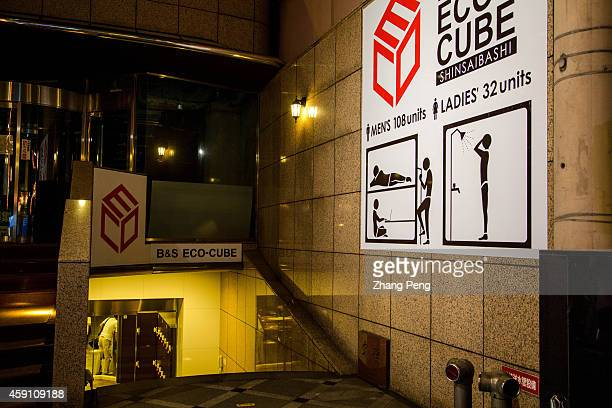 A capsule hotel is very popular among foreign tourists Amerikamura near Shinsaibashi in the Minami district of Osaka is a vibrant place surrounded by...