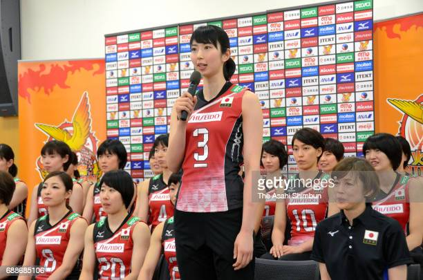 Captain Nana Iwasaka of Japan Women's Volleyball team speaks during a press conference at the National Training Center on May 26 2017 in Tokyo Japan