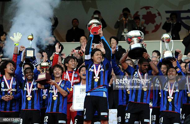 Captain Yasuhito Endo lifts the Emperor's Cup during the award ceremony after the Emperor's Cup final match between Gamba Osaka and Montedio Yamagata...