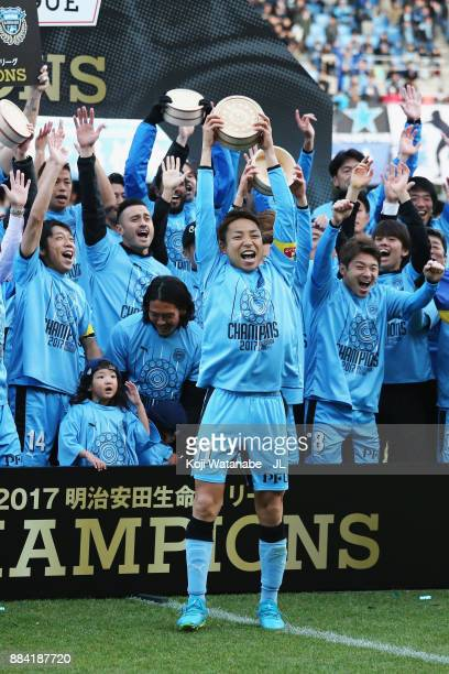 Captain Yu Kobayashi and Kawasaki Frontale players celebate the JLeague Champions at the award ceremony after the JLeague J1 match between Kawasaki...